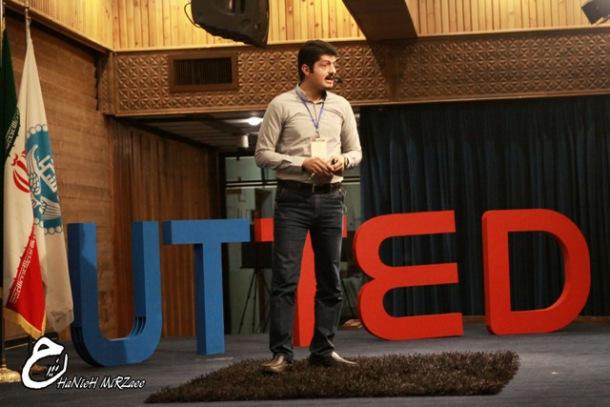 سخنرانی های تد - دانشگاه تهران